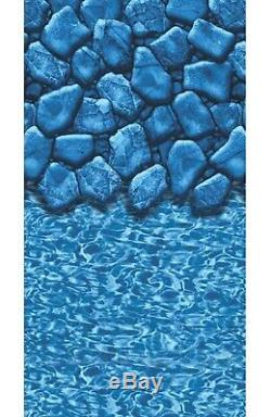 Above Ground Round MEADOWS Steel Wall Swimming Pool with Boulder Swirl Liner